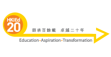 The Hong Kong Institute of Education - 20th Anniversary