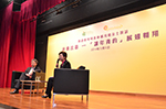 Dialogue with Chief Secretary for Administration Mrs Carrie Lam: Poverty alleviation and social mobility of the youth Photo-4