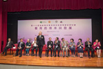 17th China, Taiwan, HK and Macau Education Conference Photo-3