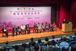 17th China, Taiwan, HK and Macau Education Conference Photo-8