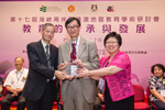 17th China, Taiwan, HK and Macau Education Conference Photo-10
