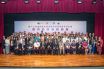 17th China, Taiwan, HK and Macau Education Conference Photo-12
