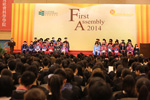 First Assembly 2014 Photo-2