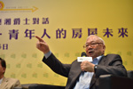 Dialogue with Professor Anthony Cheung and Sir Gordon Wu: Housing Future for the Younger Generation Photo-8