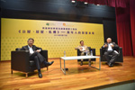 Dialogue with Professor Anthony Cheung and Sir Gordon Wu: Housing Future for the Younger Generation Photo-9
