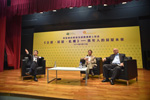 Dialogue with Professor Anthony Cheung and Sir Gordon Wu: Housing Future for the Younger Generation Photo-13