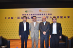 Dialogue with Professor Anthony Cheung and Sir Gordon Wu: Housing Future for the Younger Generation Photo-15