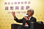 Dialogue with Professor Joseph Yam: 貨幣與金融 Photo-4