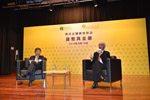 Dialogue with Professor Joseph Yam: 貨幣與金融 Photo-5