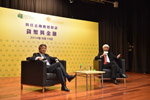 Dialogue with Professor Joseph Yam: 貨幣與金融 Photo-10