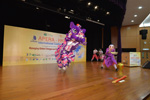 The Asia Pacific Educational Research Association (APERA) International Conference 2014 Photo-62