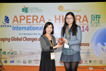 The Asia Pacific Educational Research Association (APERA) International Conference 2014 Photo-207