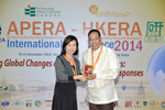 The Asia Pacific Educational Research Association (APERA) International Conference 2014 Photo-208