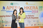 The Asia Pacific Educational Research Association (APERA) International Conference 2014 Photo-210
