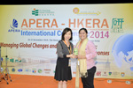 The Asia Pacific Educational Research Association (APERA) International Conference 2014 Photo-212