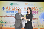 The Asia Pacific Educational Research Association (APERA) International Conference 2014 Photo-214