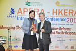 The Asia Pacific Educational Research Association (APERA) International Conference 2014 Photo-218