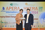 The Asia Pacific Educational Research Association (APERA) International Conference 2014 Photo-224