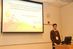 The Asia Pacific Educational Research Association (APERA) International Conference 2014 Photo-280