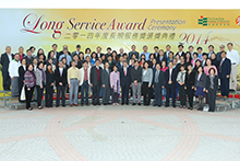 Long Service Award Presentation Ceremony 2014