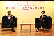 Dialogue with Chief Secretary for Administration Mrs Carrie Lam: Poverty alleviation and social mobility of the youth