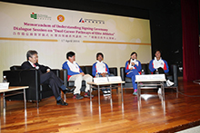 MOU Signing Ceremony and Dialogue Session on
