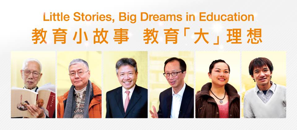 Little Stories, Big Dreams in Education