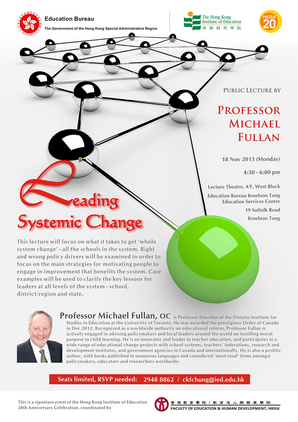 Public Lecture by Prof Michael Fullan - Leading Systemic Change