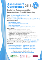 Assessment Conference 2014: Exploring E-Assessment for Learning in an Era of E-Learning