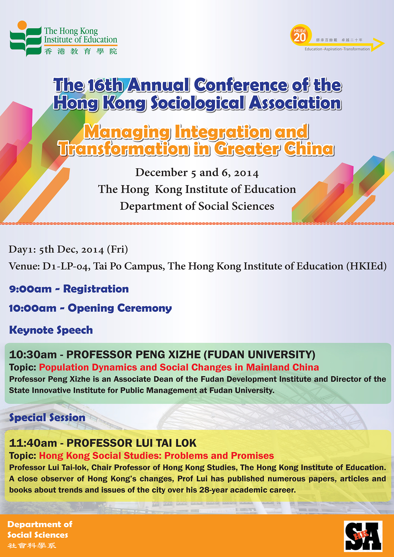 The 16th Annual Conference of the Hong Kong Sociological Association: Managing Integration and Transformation in Greater China