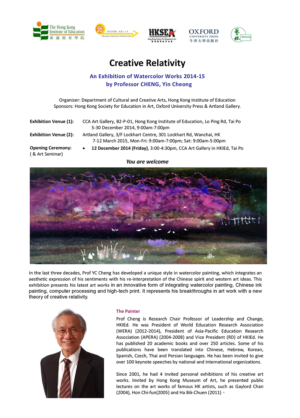 Creative Relativity - An Exhibition of Watercolor Works 2014-15 by Professor Cheng Yin Cheong