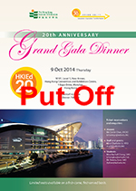 HKIEd 20th Anniversary Grand Gala Dinner (put off)