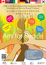UNESCO International Arts Education Week International