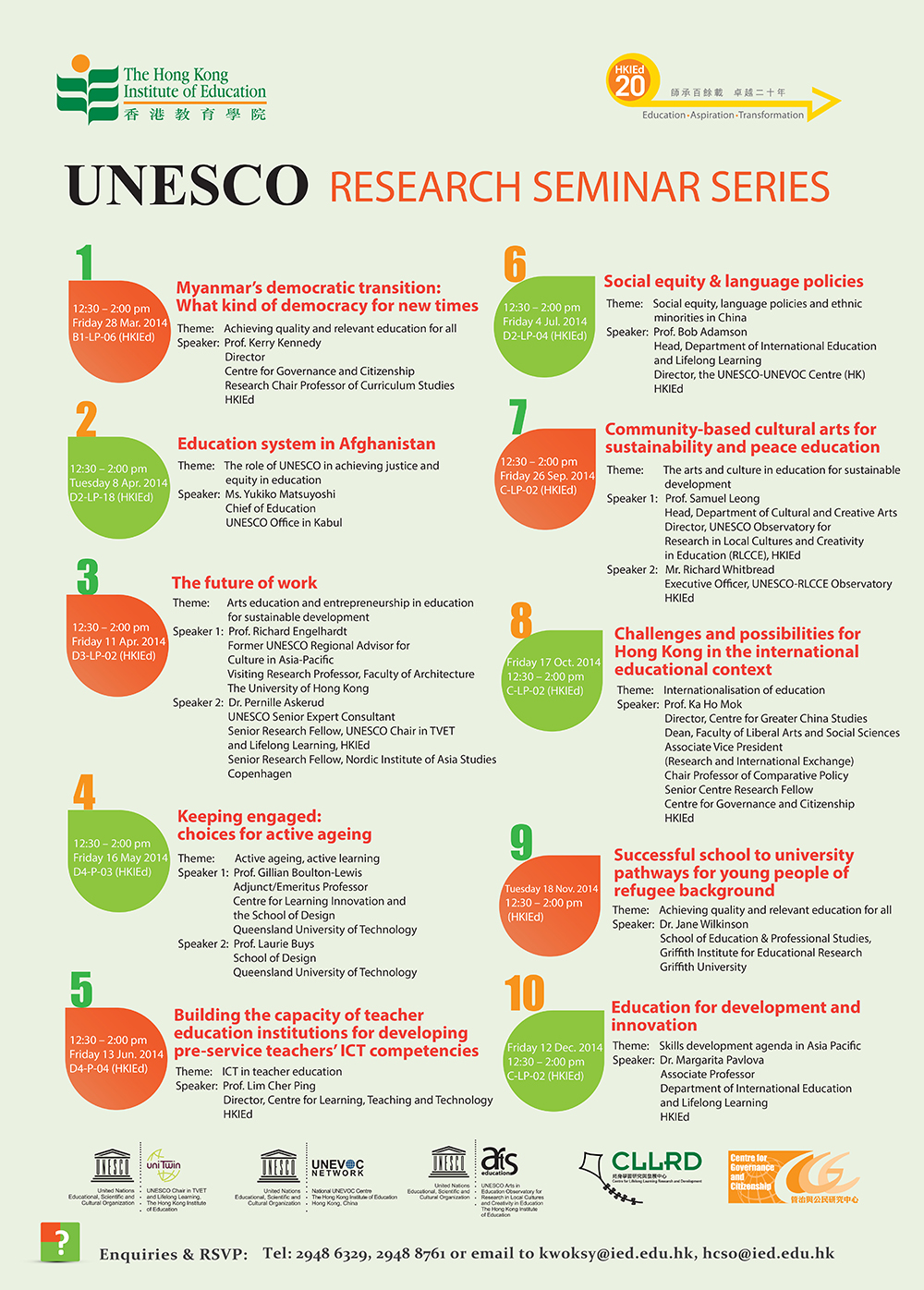 UNESCO Research Seminars series: Education for development and innovation