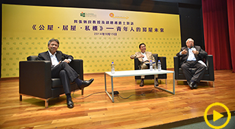 Dialogue with Professor Anthony Cheung and Sir Gordon Wu: Housing Future for the Younger Generation