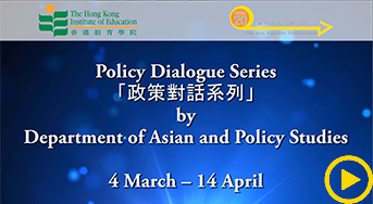 APS Policy Dialogue Series (Mar-Apr)
