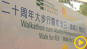 Walkathon cum Alumni Homecoming Day: Walk for IEd Walk for U